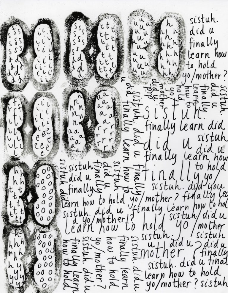 """Lines 18–20 of Sonia Sanchez's """"Summer Words of a Sistuh Addict,"""" as handwritten and illuminated by Yona Harvey"""