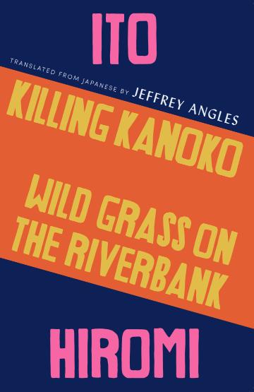 Killing+Kanoko+Wild+Grass