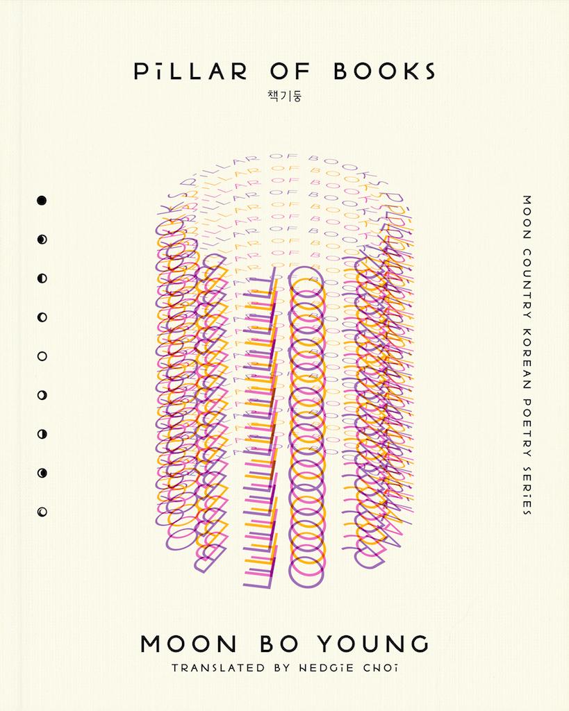 9781939568397 Pillar of Books cover