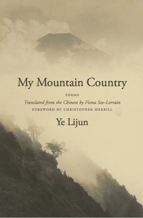Cover of My Mountain Country