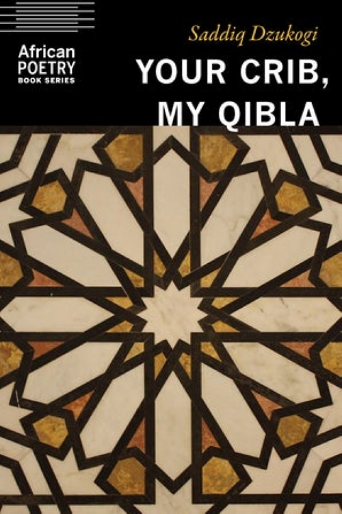 Cover of Your Crib, My Qibla